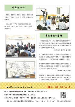 Dr.SuzukiWS1.jpg