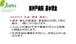 4.jpgのサムネール画像