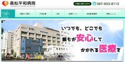 taka201801.jpg