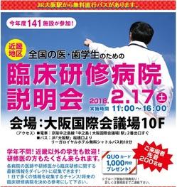 20180217amagasaki000.jpg