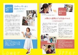 20180217amagasaki021.jpg