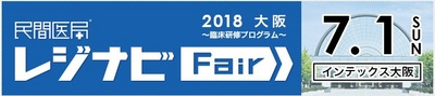 201807rfair.jpg