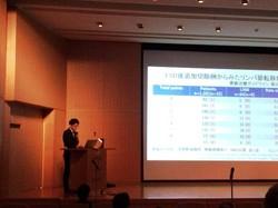 dr.okamoto.jpg