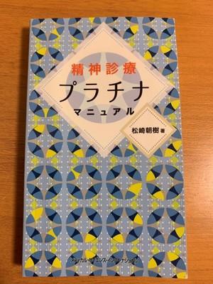 yoshida2.JPG
