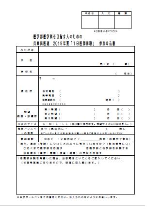 http://hyogo-min.com/image/22222.png